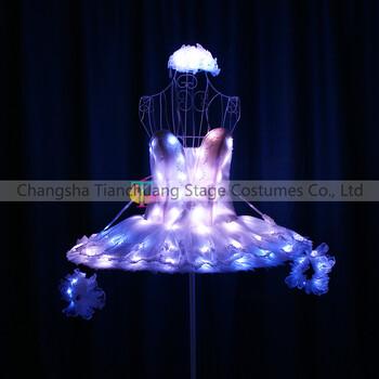 发光芭蕾裙