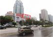 北海大道与北京路交汇处大润发墙面喷绘