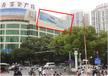 新力购物(百货)广场楼顶喷绘