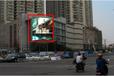 世贸西路南宁百货世贸商城墙面LED