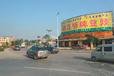 阳江农产品电商物流中心附近