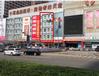 惠州市义乌小商品批发城墙面进车口位置