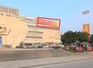 云浮石材博览中心楼顶