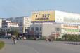 梅州:梅州市顺风客运站楼顶(左侧)