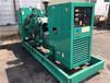供应美国进口220KW发电机组二手爆发力强柴油发电机组