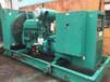 进口560KVA柴油发电机450KW美国康明斯发电机组销售