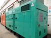 进口日本日车三菱发电机组200KW静音型柴油发电机组S6B-PTA