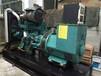 原装二手200KW柴油发电机合资大豪DVM220发电机组出售