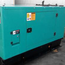 供应原装小机组二手16KW/20KVA潍柴静音型柴油发电机组