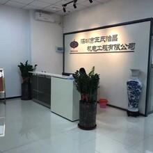 供应全新日本电友高端纯进口配件销售