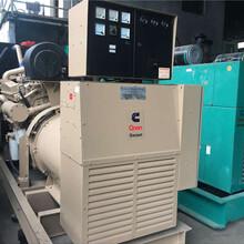 美国奥朗二手VTA28-G5发电机组进,进口康明斯550KW柴油发电机组