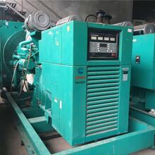 进口功用牢靠、低能耗550KW美国康明斯VTA28-G5柴油发电机组