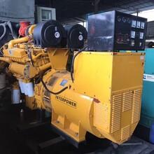 进口美国康明斯VTA28-G5发电机二手550KW爆发力强柴油发电机组