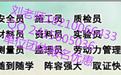 云南临沧质量安全管理师报名网络安全管理师报名中高级保育员电工低压焊工