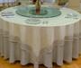 酒店餐厅台布桌布