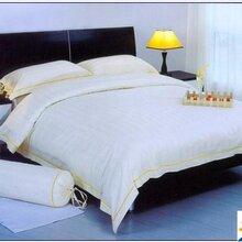西安酒店賓館床上白色床單