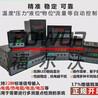 批发XMT-2501技术帮助和支持