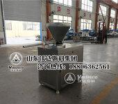 台湾烤肠成套机器设备,小型商用灌肠机