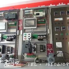 镇江西府教育三菱电气自动化