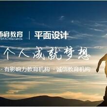 镇江学平面设计广告设计淘宝美工PS找西府教育