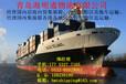 北京海运集装箱内贸物流公司