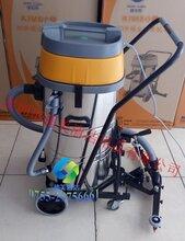 AS803W带后扒吸水机、80升吸水机/3000W吸尘器图片