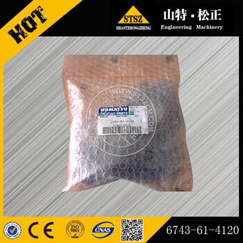 大量熱賣小松原廠PC400-6附加PPC閥702-16-01230
