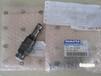 山特松正供应特价小松原厂PC240-8主阀主溢流阀