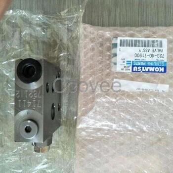 小松原廠PC55MR-2安全繼電器YM119802-77200