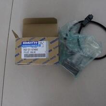 PC360-8MO再生回路单向阀斗杆,小松多路阀配件图片