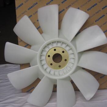 小松挖掘机配件PC220-8MO风扇叶600-813-3111