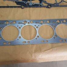 小松PC200-8发动机气缸垫6751-11-1810图片