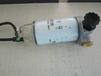 小松挖掘機配件,WA200-3過濾器總成419-15-16660