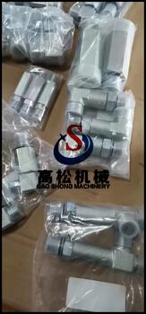 小松原厂接头总成20G-60-K1140