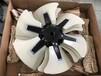小松原廠配件WA500-3H風扇葉600-633-9060