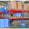 廣東機械(xie)廠(chang)倉儲貨架重(zhong)型貨架定制牧(mu)隆貨架廠(chang)專業生產