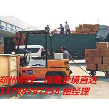 东莞石排直达郑州物流专线东莞直达郑州货运专线