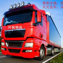 东莞企石镇直达成都的物流公司