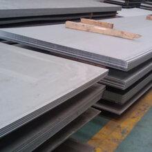 供应不锈钢工业板NO.1不锈钢板