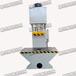 单臂立式压力机直销现货单臂冲压整形压力机