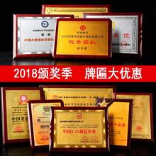 2018奖杯奖牌定制员工奖牌排版厂家直销