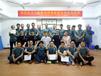 郑州武术培训咏春拳从什么时候开始学好