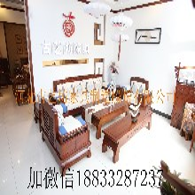 纯实木家具榆木新中式家具客厅家具定制家具