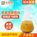 皮革漆增稠剂增稠效果好耐水性强优质厂家直销