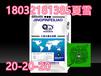 水溶肥品牌,水溶肥全水溶,大量元素水溶肥国家标准