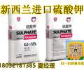 沧州孟村县农用硫酸钾肥报价,旺润硫酸钾厂家直供,蔬菜大田硫酸钾