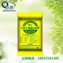 供应豆粕生物菌有机肥,药材专用豆饼有机肥,豆饼有机肥厂家图片