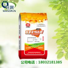 鞍山台安县果树中微量元素肥蔬菜硅钙底肥硅钙镁土壤调理剂厂家