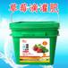 丹東草莓專用肥,草莓高鉀大量元素,草莓水溶肥團購