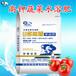 優質硅鈣肥料,品牌礦物底肥,防裂果硅鈣鎂底肥